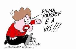 DilmaYoussef