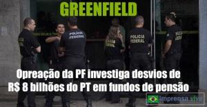 Operação Greenfield da Polícia Federal investiga fraudes do PT de R$ 8 bilhões em fundos de pensão